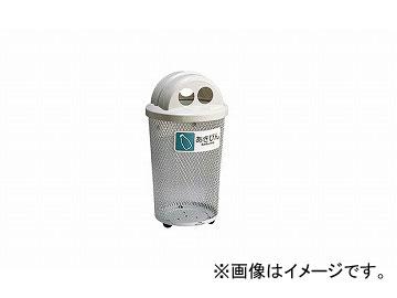 ナイキ/NAIKI くず入れ(分別グランドコーナー) あきびん用 TD165 452×452×825mm