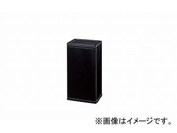ナイキ/NAIKI くず入れ グレー TD140-BK 329×240×600mm