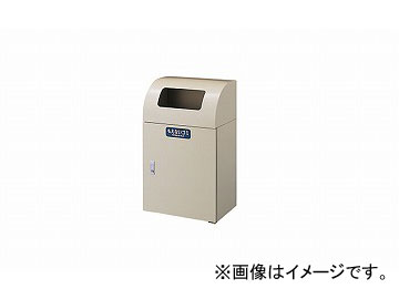 ナイキ/NAIKI ゴミ分別容器 くず入れ用 アイボリー TD156-IV 500×350×850mm