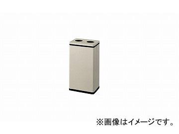 ナイキ/NAIKI ゴミ分別容器 アイボリー TD152-IV 329×240×600mm
