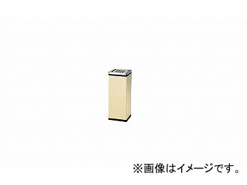ナイキ/NAIKI スモーキングスタンド アイボリー S253-IV 240×240×600mm