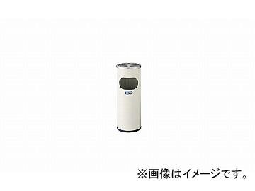 ナイキ/NAIKI スモーキングスタンド アイボリー S230-IV 230×230×600mm