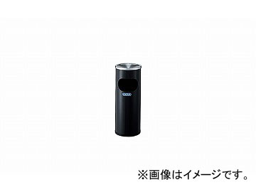 ナイキ/NAIKI スモーキングスタンド ブラック S230-BK 230×230×600mm