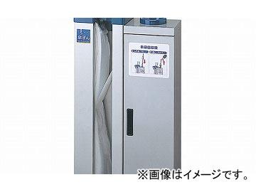ナイキ/NAIKI 傘ぽん用替袋 傘ぽん UB2842400