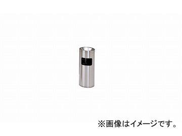 ナイキ/NAIKI スモーキングスタンド S7004-ST 252×252×600mm