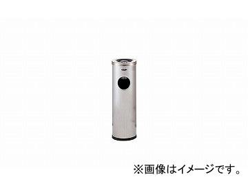 ナイキ/NAIKI スモーキングスタンド S7011-ST 193×193×600mm