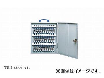 ナイキ/NAIKI キーボックス KB-30D 350×450×53mm