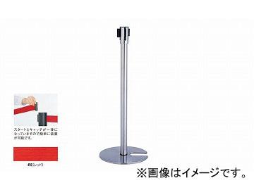 ナイキ/NAIKI ベルトリールパーテション ステンレス レッド PST05-S-RE 360×360×885mm