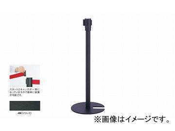 ナイキ/NAIKI ベルトリールパーテション 塗装 ブラック PST05-B-BK 360×360×885mm