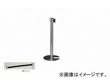 ナイキ/NAIKI ベルトリールパーティション 中間用ステンレス・スタッキングタイプ ブラック PST04S-S-BK 330×330×870mm