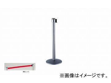 ナイキ/NAIKI ベルトリールパーティション 中間用ステンレス レッド PST04-S-RE 330×330×900mm