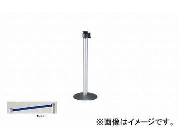ナイキ/NAIKI ベルトリールパーティション 中間用メッキ ブルー PST04-M-BL 330×330×900mm