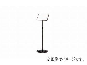 ナイキ/NAIKI サインスタンド 上下スライド傾斜タイプ SST06-A4E 300×300×850~1300mm