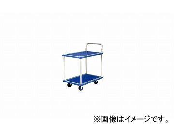 ナイキ/NAIKI 台車 150kgタイプ 2段 KZJ150-T2 486×766×830mm
