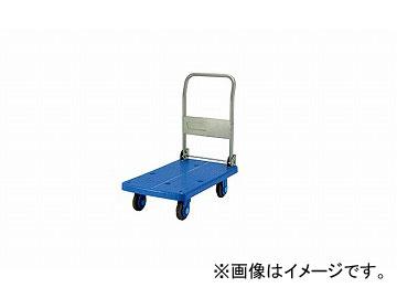 ナイキ/NAIKI 台車 250kgタイプ ストッパー付 KZP250-DX-DS 500×825×892mm