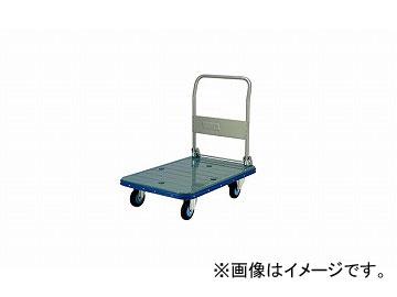 ナイキ/NAIKI 台車 300kgタイプ ハンドル折畳 KZJ300-DX 622×922×892mm