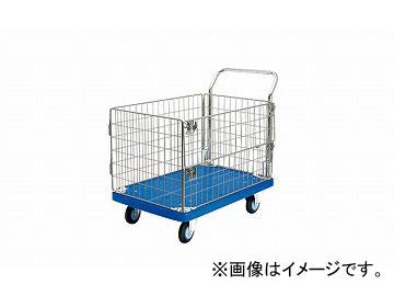 ナイキ/NAIKI 台車 300kgタイプ 柵付 KZP300YN-AMI 600×910×890mm