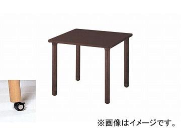 ナイキ/NAIKI テーブル 高齢者福祉施設用 キャスター付 ダークブラウン RT0990HC-DB 900×900×750mm