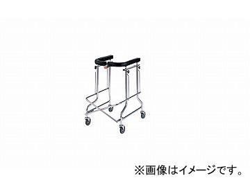 ナイキ/NAIKI 歩行補助器 高齢者福祉施設用 NKI-7841 550×660×890~1150mm
