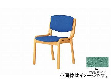 ナイキ/NAIKI 会議用チェアー 高齢者福祉施設用 4本脚タイプ ライトグリーン E204-LGR 530×510×790mm