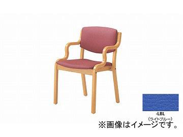 ナイキ/NAIKI 木製チェアー 高齢者福祉施設用 ライトブルー E205R-LBL 530×510×790mm