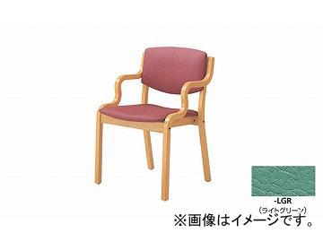 ナイキ/NAIKI 木製チェアー 高齢者福祉施設用 ライトグリーン E205R-LGR 530×510×790mm