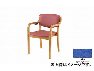 ナイキ/NAIKI 会議用チェアー 高齢者福祉施設用 4本脚タイプ ライトブルー E205S-LBL 530×510×790mm