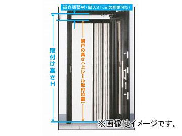 川口技研/KAWAGUCHI ノーカットロータリー網戸 (35)-3 NC-19