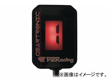 2輪 PZレーシング GEARTRONIC ギアインジゲーター 43×30×17(mm) GT300 JAN:4547567776123