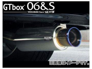 柿本改 マフラー GT box 06&S S42309 スズキ ワゴンR LA/ABA-MH21S K6A(T) RR(1型/2型) FF 2003年09月~2004年12月 JAN:4512355175655
