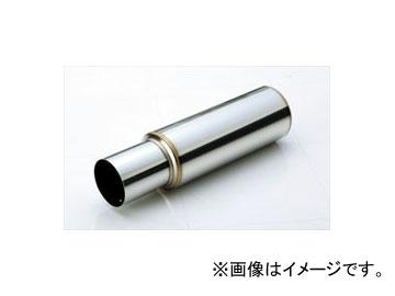 柿本改 砲弾型タイコ(FULLMEGA N1+ タイプ) ステンレスタイプ SL.F1301