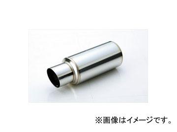 柿本改 砲弾型スラッシュテールタイコ(GT box タイプ) SL.GB314