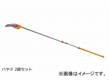 シルキー ハヤテ 2段セット (2.4m~3.8m) 370-42 420mm JAN:4903585370420