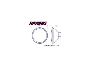 レイブリック/RAYBRIG マルチリフレクターヘッドランプ フォー モーターサイクル 12V 60/55W H4U FB04(ブルータイプ)