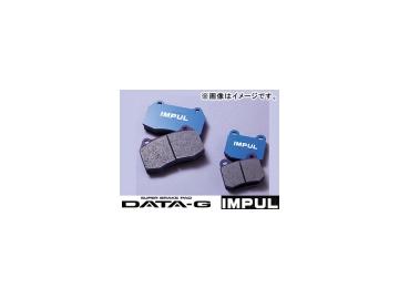 インパル/IMPUL ブレーキパッド BRAKE PAD DATA-G N TYPE リア PRG-03 日産/NISSAN アベニールサリュー PNW11 SR20DET 2000cc 98.08~