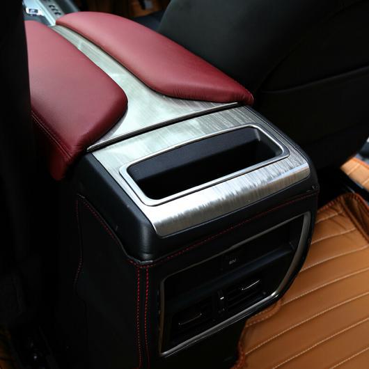 AL 車用メッキパーツ カースタイリング ステンレス スチール リア収納ボックスカバーケースステッカー 日産 ムラーノ2015アクセサリー AL-AA-0830