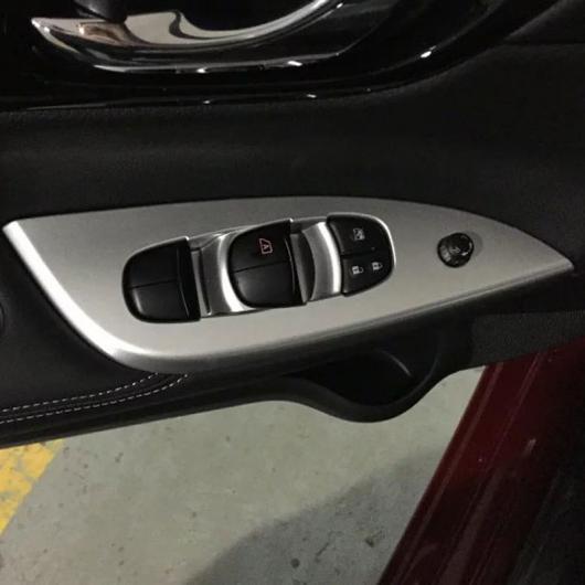 AL 車用メッキパーツ インテリアカーアクセサリーアームレストパネルカバー ウィンドウリフタースイッチカバー ティーダ 2016 AL-AA-0833