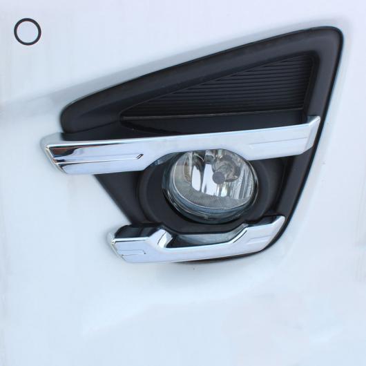 AL 車用メッキパーツ 2015 2016 マツダ CX-5 CX5クロームフロント フォグ ライト ランプカバートリムストリップベゼル フォグライト ガーニッシュインサート モールディング 4ピース AL-AA-0875