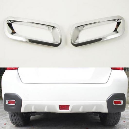 AL 車用メッキパーツ 2ピースクローム カー オートリアフォグライトランプカバートリムスタイリング スバルXV 2012-15 カー カバー AL-AA-1094