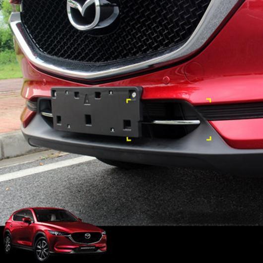 AL 車用メッキパーツ オートアクセサリー マツダ CX-5 2017 2018 ABS クロームフロントボトムグリルグリル カバー トリム デコレーション 2ピース AL-AA-1555