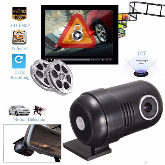 AL カー用品カメラ フルHD 1080P ミニ カー DVRダッシュカメラ カー ブラックボックスGセンサービデオレコーダーナイトビジョン160度広角レンズ AL-AA-1605