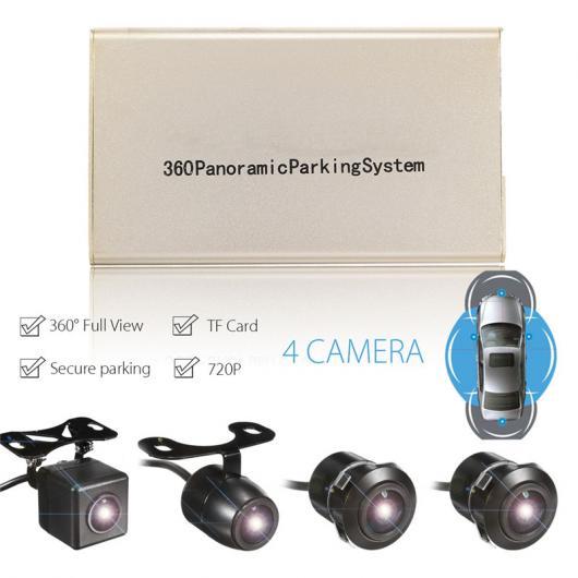 AL カー用品カメラ カー 360度パノラマカム鳥ビューHD 4カメラ パーキング 録画カメラDVR USBシステムTFカード AL-AA-1686