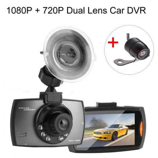 AL カー用品カメラ 1080P + 720P デュアルレンズ レコーダー HD カー カメラHDMI AVミニDVR 車載カメラ ナイトビジョン ビデオ AL-AA-1716