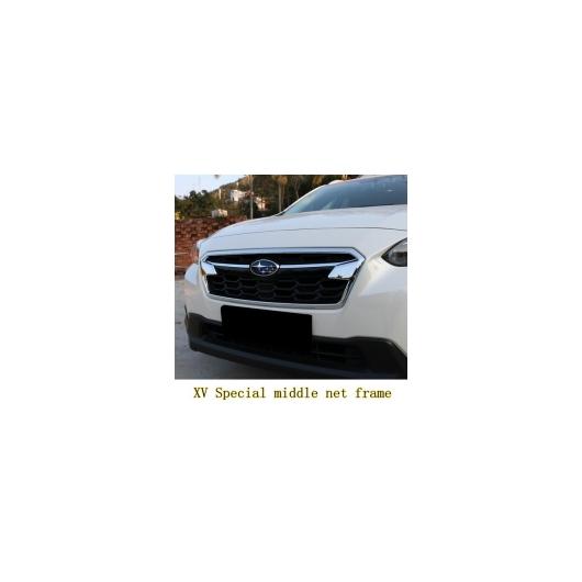 AL 車用メッキパーツ スバル XV インプレッサ 5ドア 2017 2018 2019 ABS クローム外装フロントミドル グリル カバー トリムフレーム デコレーション AL-AA-2483