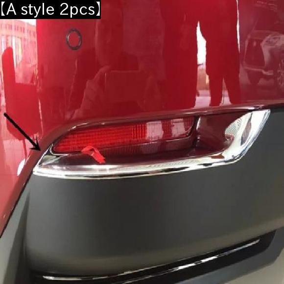 AL 車用メッキパーツ カー オート カバー スタイリング レクサス NX 2015 2016 ABS クローム リア テール フォグ ライト ランプ ステッカー AL-AA-2782