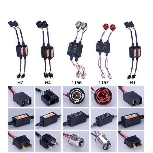 AL キャンセラー 1ペア CAN-BUS LED エラーフリー デコーダ カー ヘッドライト 選べる8バルブ形状 1156,1157,H1,H4(9003),H7,H8/H9/H11,HB3(9005),HB4(9006) AL-AA-5783