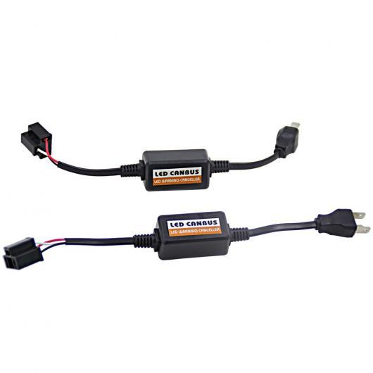 AL キャンセラー 2ピース LED ライト ワーニング デコーダ カー ランプ バルブ エラーフリー CAN-BUS 負荷抵抗 選べる6バルブ形状 9004/9007,H1/H3,H4(9003),H7,H8/H9/H11,HB3(9005)/HB4(9006) AL-AA-5813