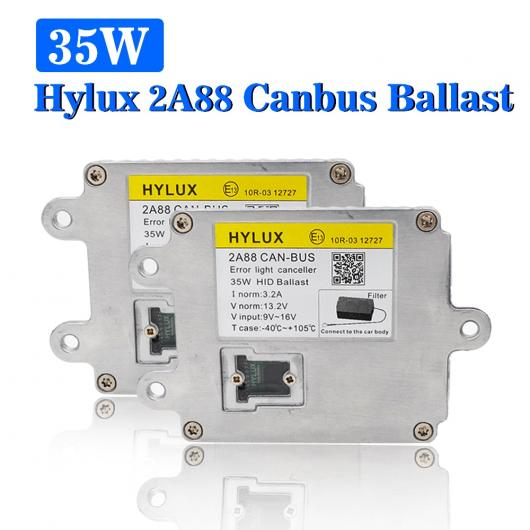 AL キャンセラー 1ペア ハイラックス 2A88 CAN-BUS HID バラスト 12V 35ワットスリム バラストカー スタイリング エラー ライト AL-AA-5834