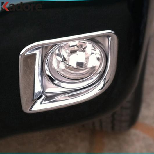 AL 車用メッキパーツ トヨタ ランドクルーザー J200 LC200 2012-2016 ABS クローム フロント フォグ ライト ランプ カバー トリム キャップスタイリング AL-AA-6255