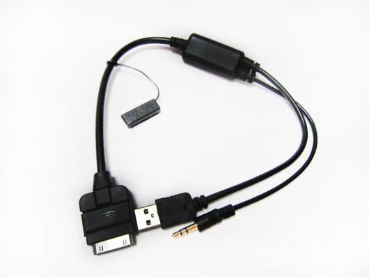 AL オートカー USB 35cm AUX オーディオ ジャックデータ接続車充電器 電話 アダプタ BMW iPhone 4 4s 車充電 AL-AA-7047